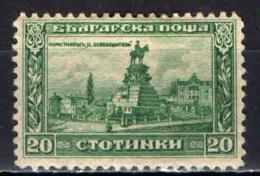 BULGARIA - 1921 - MONUMENTO ALLO ZAR ALESSANDRO II - NUOVO MH - 1909-45 Regno