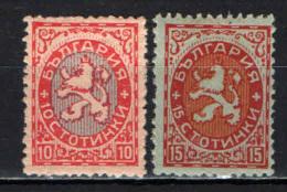 BULGARIA - 1925 - STEMMA DELLA BULGARIA - NUOVI MH - 1909-45 Regno