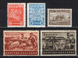 BULGARIA - 1940 - PROPAGANDA PER L'AGRICOLTURA ED I PRODOTTI NAZIONALI - NUOVI MH - 1909-45 Regno