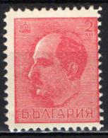BULGARIA - 1941 - EFFIGIE DELLO ZAR BORIS III - NUOVO MNH - 1909-45 Regno