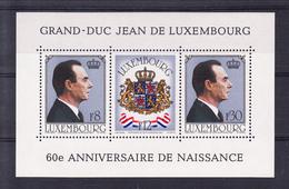 LUXEMBURGO 1981. 60º ANIVERSARIO DEL GRAN DUQUE JEAN  HOJA BLOQUE  Nº 13   NUEVAS SIN CHARNELA.   CECI 2 Nº 127 - Luxemburgo