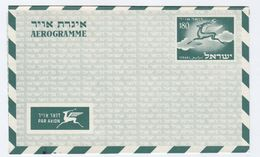 1954  ISRAEL 180 AEROGRAMME Postal Stationery Cover Stamps Deer - Israel