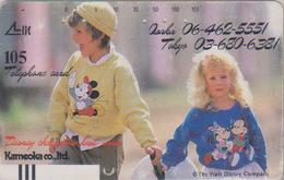 Rare Télécarte Ancienne Japon / 110-22902 - DISNEY * 105 U * - Enfants Children Knit Wear  Japan Front Bar Phonecard / B - Disney
