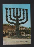 JUDAICA 1970 Years Postcard JERUSALEM KNESSETH MENORAH JEWISH RELIGION - Religions & Beliefs