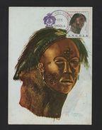 MAXIMUM CARD ANGOLA AFRICA ETHNIC ART MASK AFRIQUE AFRIKA Z1 - Angola