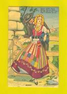 ART POSTCARD PORTUGAL ETHINC COSTUMES MINHO BRAGA VIANA DO CASTELO - Postcards