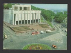 POSTCARD AIRLINE ISSUED AEROFLOT  USSR CCCP 1980ys UKRAINE LENIN MUSEUM  Bus ZX - Postcards