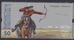 Kyrgyzstan 2017 Hunting Shooting Horse  MNH 1V - Kyrgyzstan