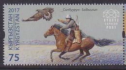Kyrgyzstan 2017 Hunting Shooting Horse Eagle MNH 1V - Kyrgyzstan