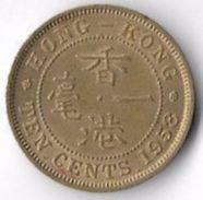 Hong Kong 1958H 10c [C695/2D] - Hong Kong