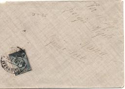 FERMO POSTA - ROMA Per CITTA' - 20.7.1915 - Busta 15c. Michetti 2/110 - 1900-44 Victor Emmanuel III
