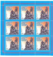 2017. Russia, Civil Devence In Russia, Sheetlet, Mint/** - 1992-.... Federación