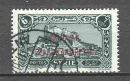 Turkey Sandjak Alexandrette 1938 Mi 9 Canceled - 1934-39 Sandjak Alexandrette & Hatay