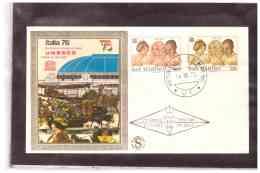 FDC4783    -   SAN MARINO  14.10.76   /    U.N.E.S.C.O. - UNESCO