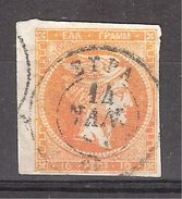GRECE / Greece  Grand Hermès , 10 L Orange BORD DE FEUILLE Obl SYRA , TTB - 1861-86 Large Hermes Heads