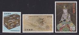 JAPON N°  901 à 903 ** MNH Neufs Sans Charnière, TB  (D1649) - 1926-89 Empereur Hirohito (Ere Showa)