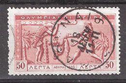 GRECE / Greece  1896  Olympics / Jeux Olympiques  Yvert N° 174, 50 L Brun Carminé , Atlas Et Hercule   Obl  ATHENES B/TB - Ete 1896: Athènes