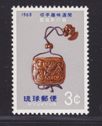 RYU-KYU N°  164 ** MNH Neuf Sans Charnière, TB  (D1655) - Ryukyu Islands