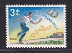 RYU-KYU N°  165 ** MNH Neuf Sans Charnière, TB  (D1655) - Ryukyu Islands