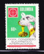 COLOMBIE N°  636 ** MNH Neuf Sans Charnière, TB  (D51658) - Colombie
