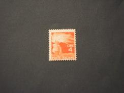 ITALIA REPUBBLICA - 1945/6 DEMOCRATICA L. 4 - NUOVO(++) - 1946-60: Nuovi