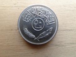 Irak  50  Fils  1975  Km 128 - Iraq