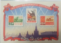 L) 1957 RUSIA, 40TH ANNIVERSARY OF THE OCTOBER REVOLUTION, SOLDIERS, MILITARY, PEOPLE, SOUVENIR SHEET, MINT - 1923-1991 USSR