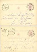 611/25 - Entier Postal Lion Couché ROULERS 1878 Vers LEMBECQ Lez HAL - Origine Epouse Van Tieghem à RUMBEKE - Stamped Stationery