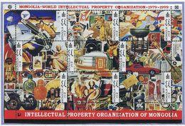 CL 137) Mongolie ** N° 2437A à 2437J En Petite Feuille - 20e Ann. De L'organisation De La Propriété Intellectuelle - - Mongolia