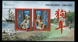 Aland 2017 - Miniature Sheet China Dogs 2v Complete Set  ** MNH - Aland