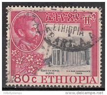 Ethiopia    Scott No.   318     Used     Year  1951 - Ethiopie