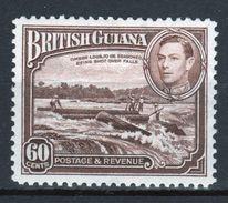 British Guiana George VI 60c Definitive Stamp From 1938. - British Guiana (...-1966)