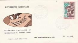 GABON  FDC 1967 Yvert  217 Exposition Montréal Canada - Gabon (1960-...)