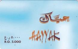 Oman, OM-HAY-REF-0002, Hayyak Light Blue, 2 Scans. - Oman