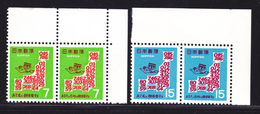 JAPON N°  906 à 909 ** MNH Neufs Sans Charnière, Types I & II Se Tenant, TB  (D1689) - 1926-89 Empereur Hirohito (Ere Showa)