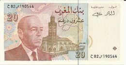 MOROCCO 20 DIRHAMS 1996 PICK 67e UNC - Marocco