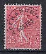 TIMBRE PREOBLITÉRÉ N° 48 NEUF ** MNH SUPERBE (COTE 15€) / PREO SEMEUSE 65c ROSE GOMME D'ORIGINE + CENTRAGE - 1893-1947