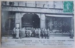 Grand Garage Adrien Ménager (Rouen) Agence De Dion - Citroën - Mors - Lorraine Diétrich (20, Rue Des Charrettes) - Rouen