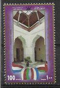 1992 OMAN  341** Musée - Oman