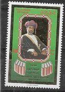 1992 OMAN  344**  Encyclopédie, Livres - Oman