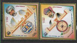 1992 OMAN  346-47**  Journée Nationale, Industrie - Oman