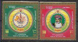 1993 OMAN  351-52**  Journée Nationale - Oman