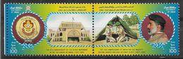 1993 OMAN  353-54**  Scoutisme - Oman