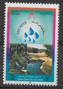 1994 OMAN  357**  Préservation De L'eau - Oman