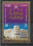 1994 OMAN  358**  Ville De Muscat - Oman