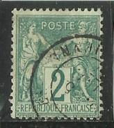 N°  62 Obl. - 1876-1878 Sage (Type I)