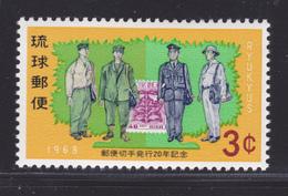 RYU-KYU N°  166 ** MNH Neuf Sans Charnière, TB  (D1695) - Ryukyu Islands