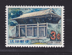 RYU-KYU N°  167 ** MNH Neuf Sans Charnière, TB  (D1696) - Ryukyu Islands