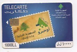 Ogero In Arabic 2008 Used Phonecard  Lebanon , Liban  Libano - Lebanon