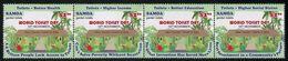 SAMOA 2014 - Année Mondiale Du Toilette, Toilettes Du Jardin D'Apia - 4 Val Neufs // Mnh - Samoa